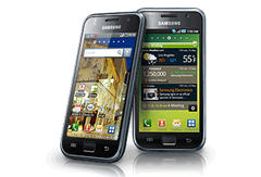 Samsung_Galaxy_S_multiview_h1