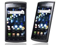 Samsung-Armani-Galaxy-S