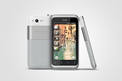 One-Mobile-Ring-HTC-Rhyme-White