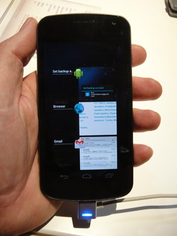 one-mobile-ring-omr-samsung-galaxy-nexus (7)